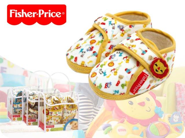 FP-LION SLIPPERS 2-3Y
