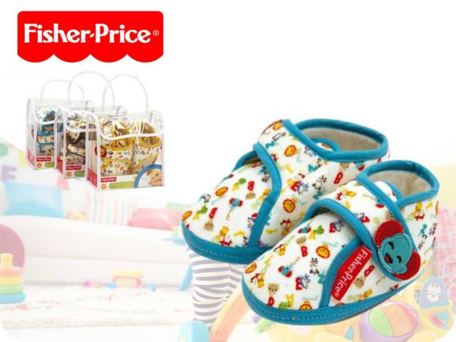 FP-ELEPHANT SLIPPERS 2-3Y