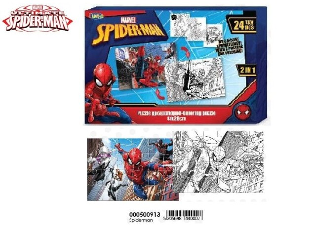 COLORING PUZZLE 2SIDES 41X28 24PCS 3COL PG SPIDERMAN