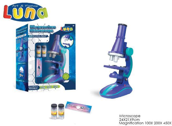 MICROSCOPIO 24X21X9 CM.