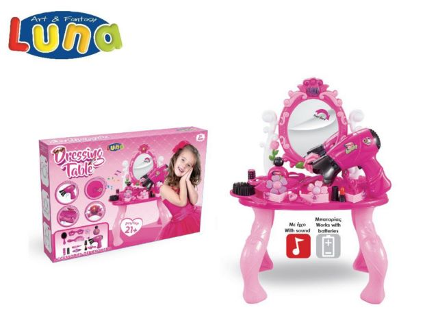 PLAY SET CAPELLI 32?18?47CM CON MUSICA LUNA