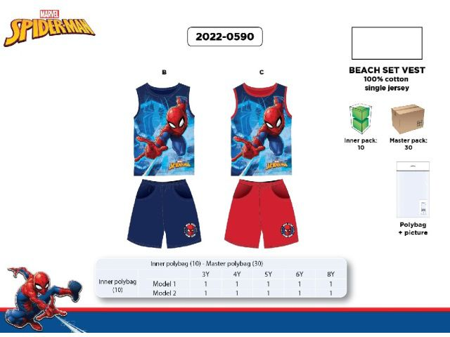 BEACH SET S/M TG 3/8 ANNI SPIDERMAN